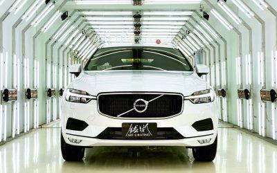 Volvo 富豪 XC60 白色